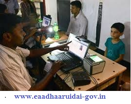 E-aadhaar enrollment process