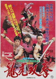 Ninja Contra Los Shaolin  (1984)