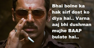 "Attitude status - One line status in hindi - ""Bhai bolne ka hak sirf .."""