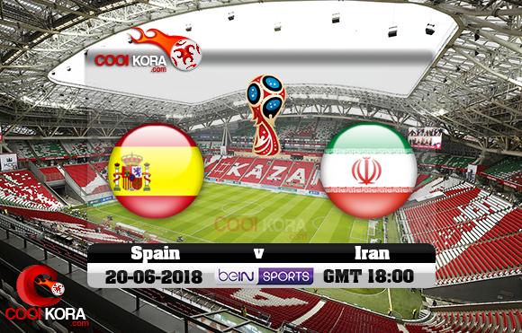مشاهدة مباراة أسبانيا وإيران اليوم 20-6-2018 بي أن ماكس كأس العالم 2018