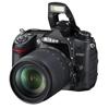 Kamera Nikon Terbaru