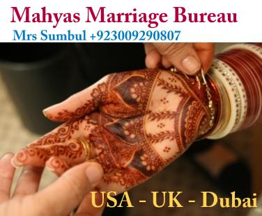 Pakistani dating in usa