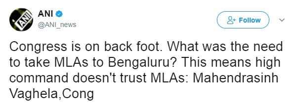 mahendra-singh-baghela-exposed-congress