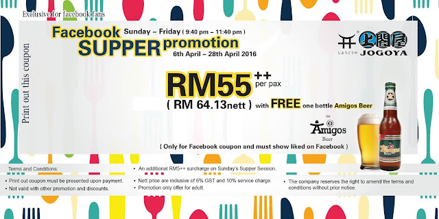 Jogoya Supper Buffet RM64.13/Pax 6 - 28 April 2016