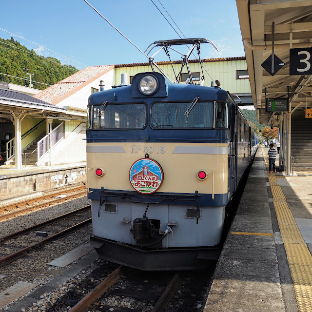 横川駅 ELぐんまよこかわ EF6019