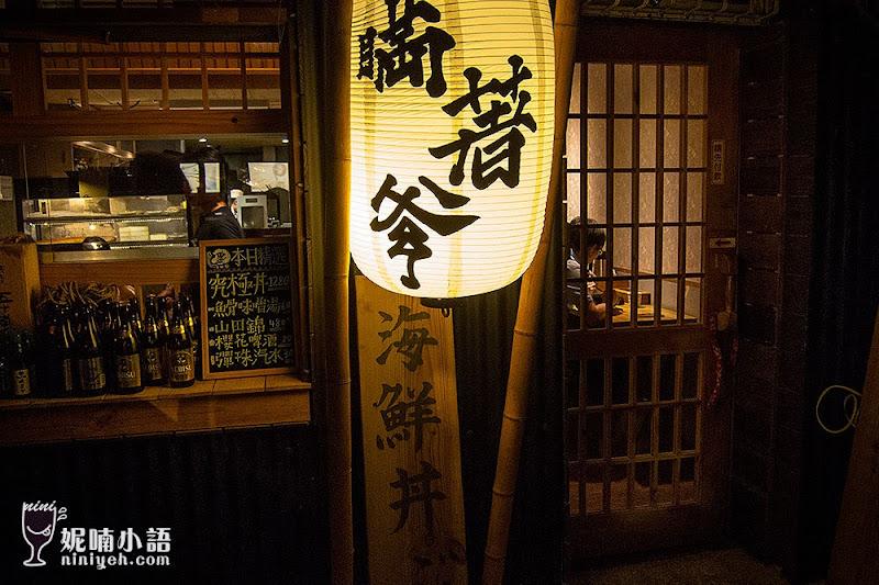 【台北松山區】瞞著爹三店。紅到香港遊客慕名朝聖