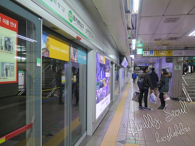 Makin deg-degan ketika sudah ada di depan mesin tap buat masuk ke subway  station-nya. Karena ini pertama kalinya jadi masih takut kalau-kalau  kesasar. 37b5ffd448