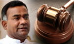 Tissa Attanayake's bail application rejected