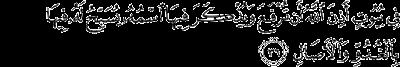 hukum-dzikir-keras-jahar-menurut-al-quran-dan-al-hadits