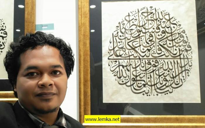 Informasi Pendaftaran Santri  Baru Angkatan 2018-2019 Pesantren Kaligrafi Alquran Lemka