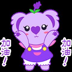 Get Movin! Purple Koala- Vol.1
