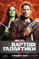 Guardians of the Galaxy Vol. 2 Movie Poster 25
