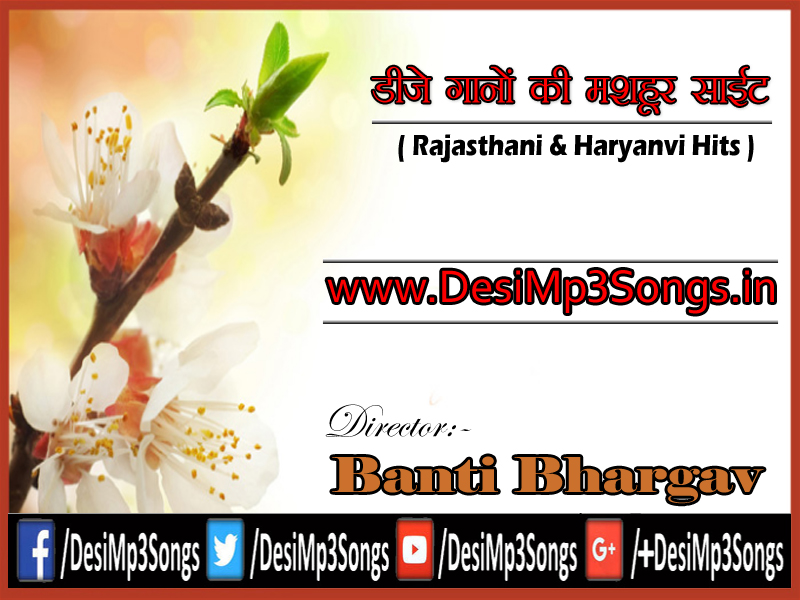 Indrani Rajasthani Dj Song - Remix Songs 2017