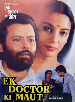 Catch 'Ek Doctor Ki Maut on 6th August at 10 PM on Zee Classic