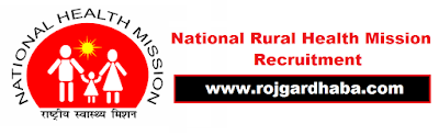 http://www.rojgardhaba.com/2017/04/nrhm-national-rural-health-mission-job-recruitment.html