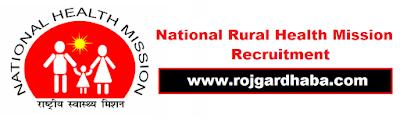 http://www.rojgardhaba.com/2017/04/nrhm-national-rural-health-mission-job-recruitment.html