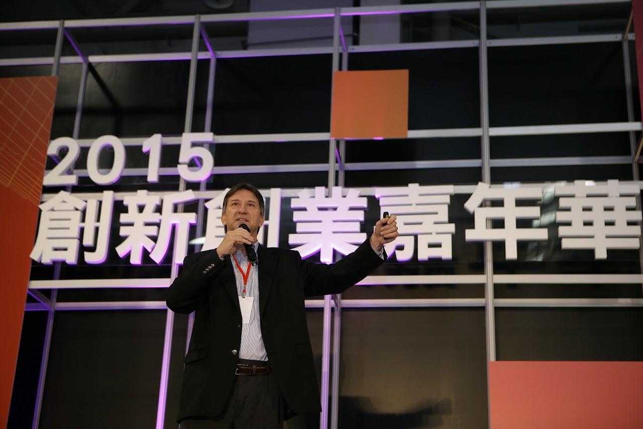 [2015 Meet Taipei] 小蝦米如何對抗大鯨魚?前台大副校長:大企業看不懂,不要理他!|數位時代