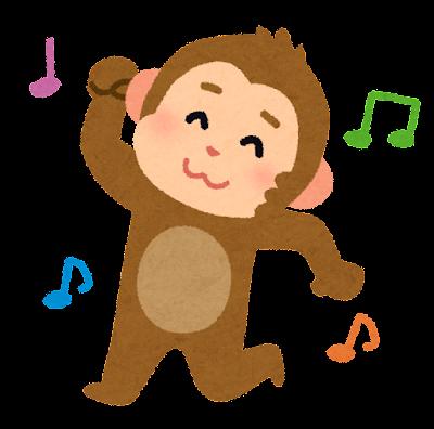 イラスト 2015 年賀 イラスト 無料 : 踊る猿のイラスト(申年・干支 ...