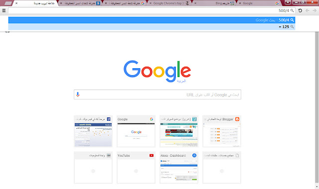 5-awesome-features-in-the-Google-Chrome-browser-has-to-know-my-mother
