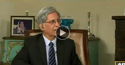 11th Hour 30 October 2017  ARY News
