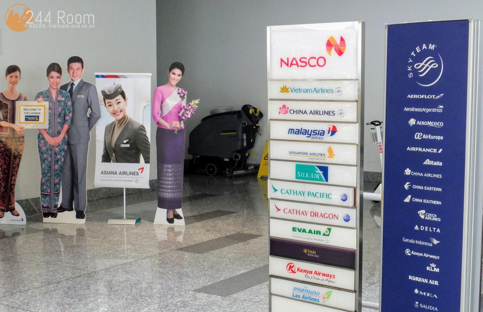Noibai Airport Lotus Lounge ロータスラウンジエントランス