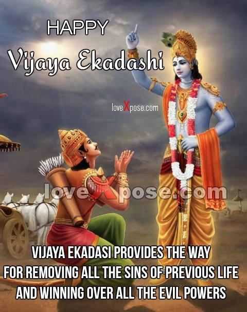 Vijaya Ekadashi Vrat katha Puja vidhi significance importance विजया एकादशी व्रत