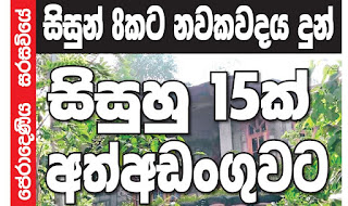 15 Peradeniya uni students arrested for ragging their juniors