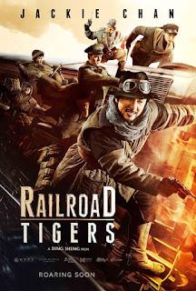 Railroad Tigers ใหญ่ ปล้น ฟัด (2017)