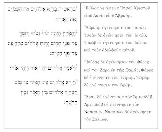 Knowing Greek and Hebrew is not essential to get great observations in Bible study.