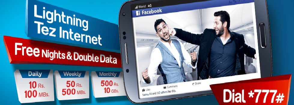 double-faida-offer-by-warid