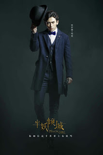 Zhang Zhe Han in Demon Girl