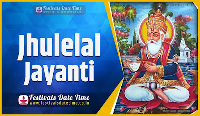 2021 Jhulelal Jayanti Date and Time, 2021 Jhulelal Jayanti Festival Schedule and Calendar
