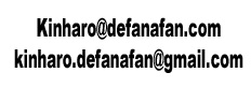 Correo contacto De Fan a Fan