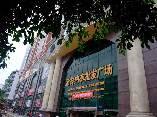 China travelogue guangzhou wholesale markets jin xiang underwear wholesale square is the a professional wholesale market it is chinas largest underwear and socks wholesale market guangzhou jin xiang junglespirit Images