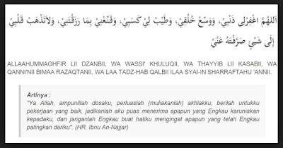 Bacaan Doa Memohon Pekerjaan