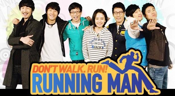 Running Man Episode 320 Subtitle Indonesia