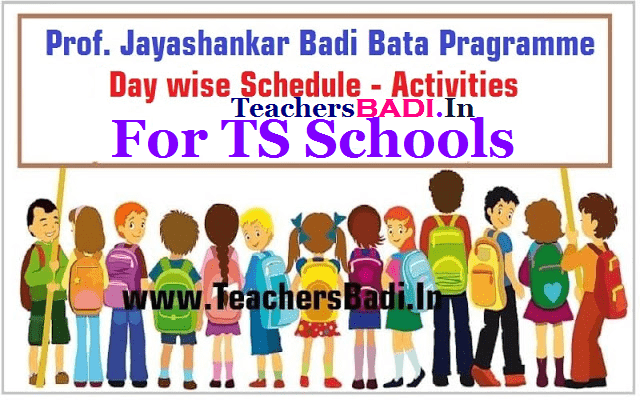 Prof. Jayashankar Badi Bata,BadiBaata Pragramme,Special Enrollment drive for TS Schools
