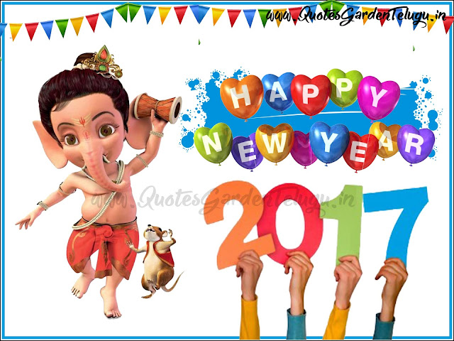 Happy New 2017 Greetings messages