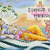 Dev shayani Ekadashi greetings wishes quotes wallpapers in hindi 756