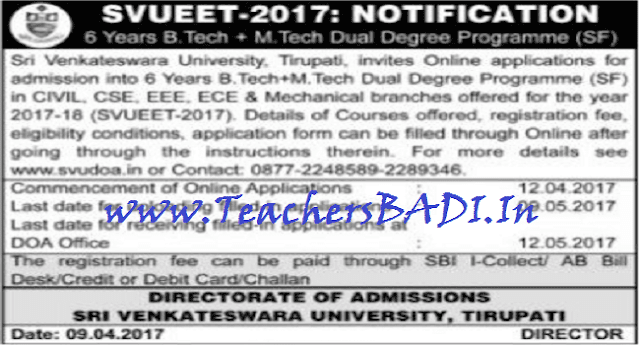 SVUEET, SVU Engineering Entrance Test 2017, B.Tech M.Tech Dual Degree Admissions