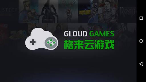 Cloud Gaming Modded Apk Download Hack