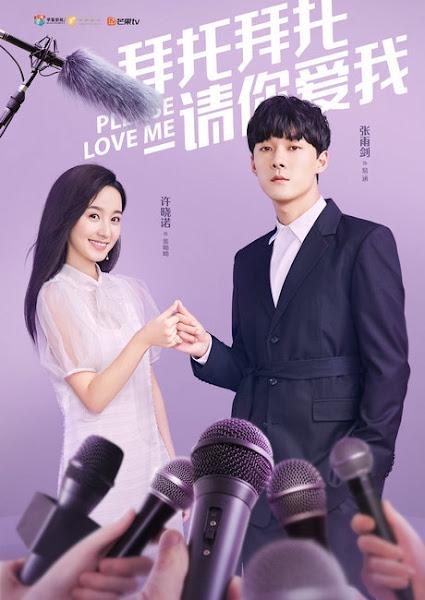 Please Love Me (2019)