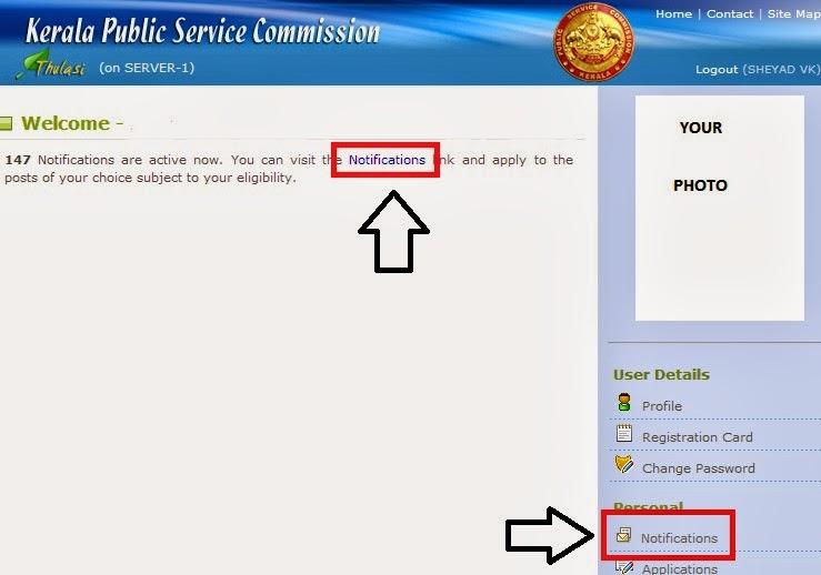 Kerala_PSC_Notifications