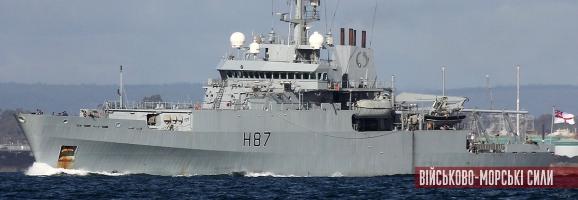 Українські моряки стажуються на британському розвіднику
