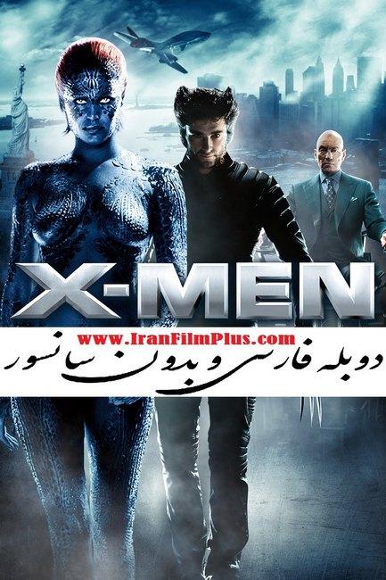 دانلود فیلم  مردان ایکس (2000) X-Men