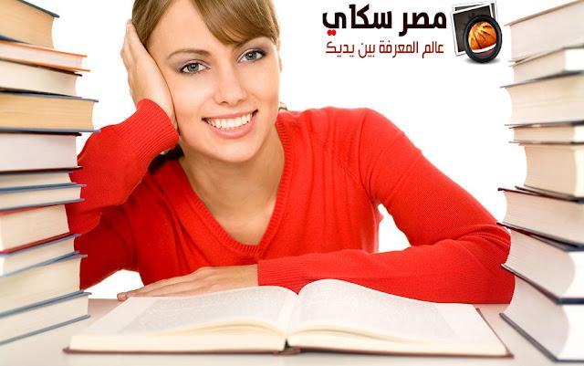 تعرف على الجلسة الصحيحة عند القراءة Health Session