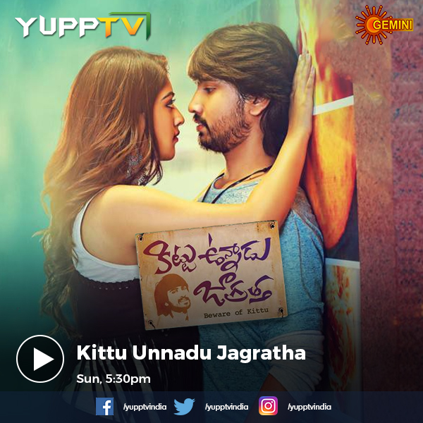 Watch Kittu Unnadu Jagratha Movie on Gemini TV
