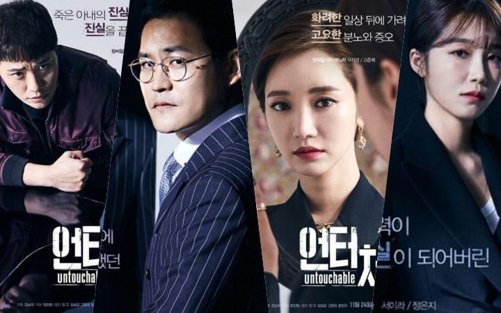 Download Drama Korea Untouchable Sub Indo Batch
