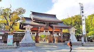 人文研究見聞録:湊川神社(楠公さん) [兵庫県]