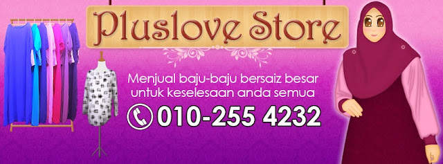 Cover Photo Pluslove Store, design cover photo murah